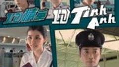 Vỏ Bọc [ID Tinh Anh OST] - Đặng Kiện Hoằng, Quách Tấn An