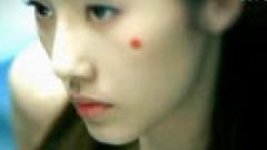 Dalah Dalah - Lee Jung Hyun