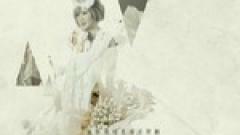 Candy Rain - Phó Dĩnh