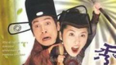Dù Biết Là Không Khó (Mưu Dũng Kỳ Phùng 1 OST) - Trần Hào, Châu Lệ Kỳ