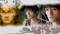 Ưu Đãi (Tiên Kiếm Kỳ Hiệp 3 Sub OST) - Trương Vân Kinh