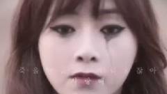 If We Love - Park Jung Eun