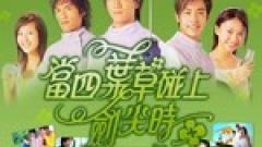 我的骄傲 / Proud Of You (OST Kiếm Thuật Tinh Túy) - Dung Tổ Nhi