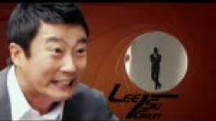 HUK - Lee Su Geun