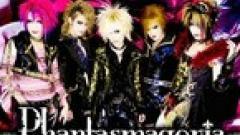 Unknow Zero Distance - Phantasmagoria