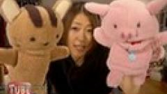 Goodbye Happiness - Utada Hikaru