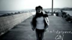 Memories - Can