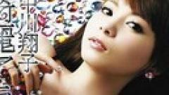 Kirei A La Mode - Shoko Nakagawa