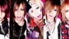 Love Scream Party - Sug