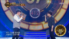 One Late Night In 1994 (161104 Duet Song Festival) - Han Dong Geun, Lee Seok Hun