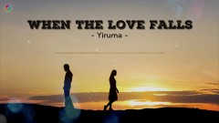 When The Love Falls - Yiruma