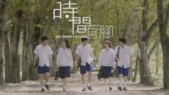 Fleet of time - Yi Tian