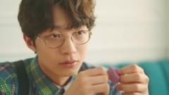Vainhope - E Z Hyoung, Kim Yun Joo