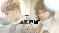 Reality (170108 Comeback Special) - Akdong Musician