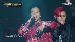 Eyes On Me - Junoflo, Dok2, G.Soul