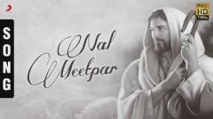 Nal Meetpar (Pseudo Video) - Mano, Hema John, Merry Virginia