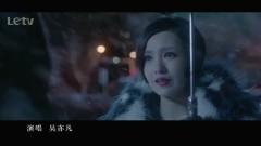 时间煮雨 / Thời Gian Đun Mưa (Tiểu Thời Đại 3 OST) - Ngô Diệc Phàm