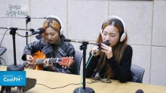 A Difficult Word (161104 Kim Jiwon's Rooftop Radio) - Sweden Laundry