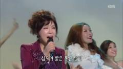 Fifteen (161107 Gayo Stage) - Kim Yon Ja