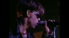 Push It Up/Jam Of The Year/Talkin' Loud And Sayin' Nothing (Live in London, 1998) - Prince