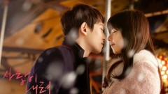 Love Falls - Lee Jong Hyun, JUNIEL