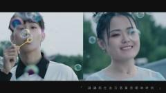 Dizzy Sunlight - Yi Tian