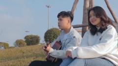 Giấc Mơ Ngang Qua (New Version) - Vũ Đình Hiếu