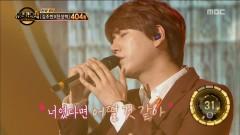 If It Is You (161104 Duet Song Festival) - KYUHYUN, Lee Eun Seok
