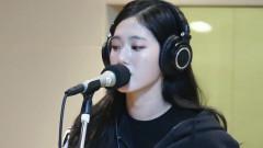 I'm In Love (Starry Night) - Yuseol