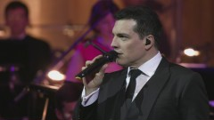 You're The First, The Last, My Everything (Ao Vivo) - Daniel Boaventura, Moscow City Simphony - Russian Philharmonic
