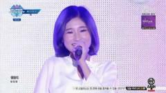 U (161023 M Super Concert)