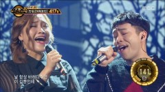 Lost Child (161104 Duet Song Festival) - Son Seung Yeon, Seong Gyeong Mo