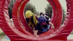 Playground - Curbi