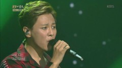 Party Of Tears (161029 Immortal Song 2) - Kim Hyun Sung