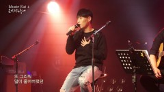 Midnight Track.4 The Day Before Dawn Live - Kang Jeon Han
