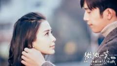 最初的梦想 / Mộng Ước Ban Đầu (Yêu Em Từ Cái Nhìn Đầu Tiên OST) - Tỉnh Bách Nhiên