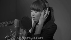 Don`t Forget Me - T (Yoon Mi Rae)