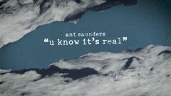 u know it's real (Lyric Video)