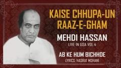 Kaise Chhupa-un Raaz-e-Gham (Live) (Pseudo Video) - Mehdi Hassan