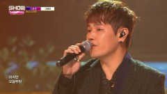 Yes (161102 Show Champion) - Na Yoon Kwon