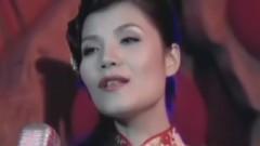 Phận Má Hồng - Kiwi Ngô Mai Trang