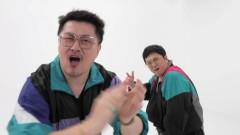 The King Of Math - Hyungdon & Daejun