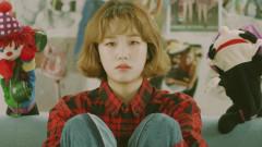 Please, Stop Me - Park Bo Ram, Lil Boi