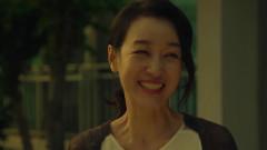 Fine - Jung Seung Hwan