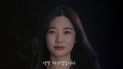 I'm Sorry - MYUNG JI EUN