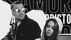 Dime Si es Amor (Official Audio) - Larsito, Mandy Capristo