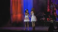Aquarela (Ao Vivo) - 2 Girls