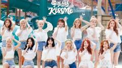 Kiss Me - WJSN (Cosmic Girls)