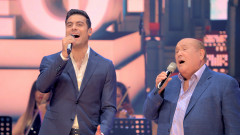 Esa Pared (En Vivo) - Leo Dan, Carlos Rivera