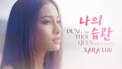 Đừng Như Thói Quen (Korean Version) - Sara Luu